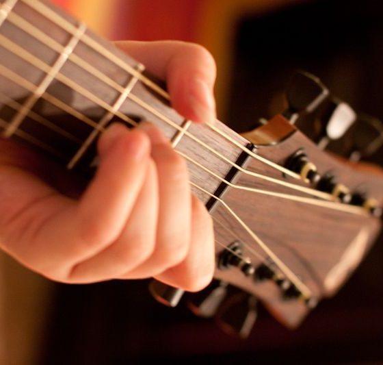 Acheter guitare Lyon