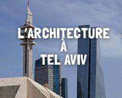 Architecture tel aviv