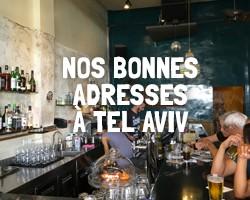 Bonnes adresses à Tel Aviv