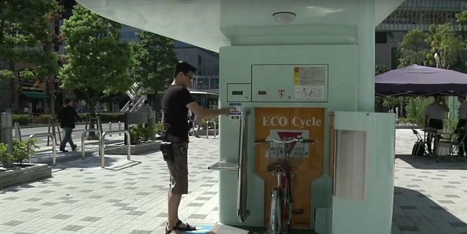 Parking Velo Lyon