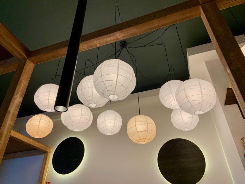Lampe en papier japonaise