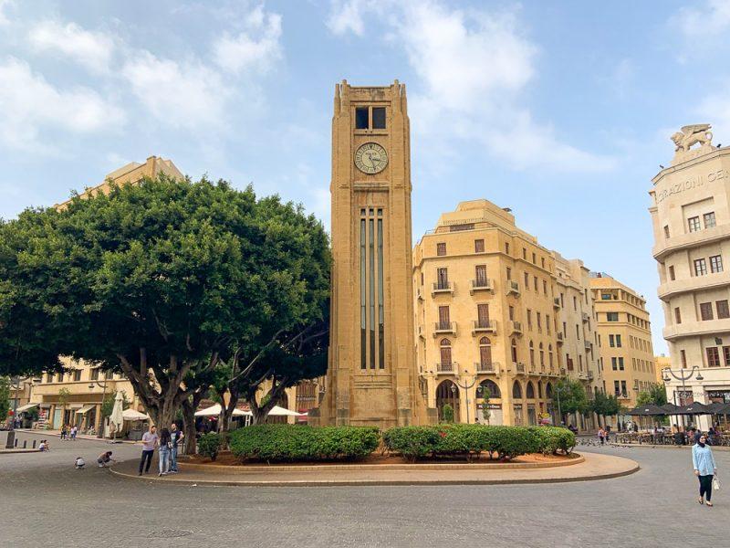Centre Ville de Beyrouth