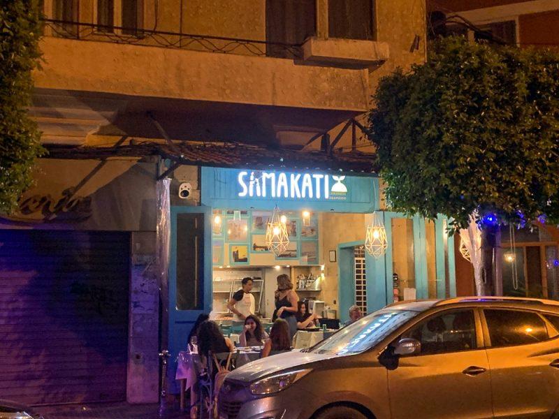 Samakati, restaurant de poisson