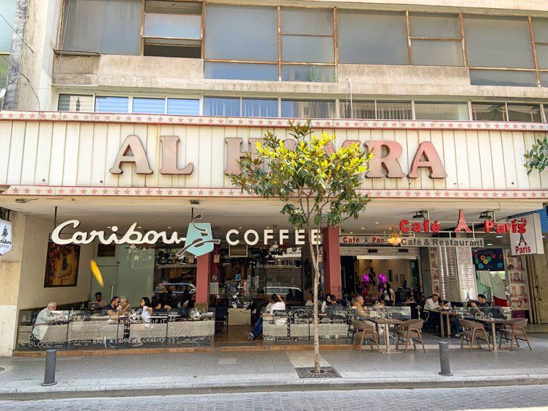 Rue Harma Beyrouth