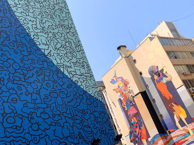 Street Art Beyrouth