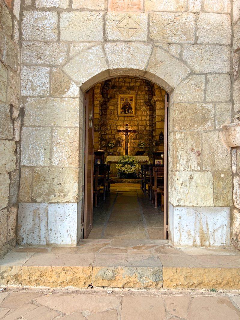 Monastère de Saint Elysée