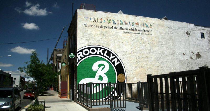 Brooklyn Bewery à Lyon